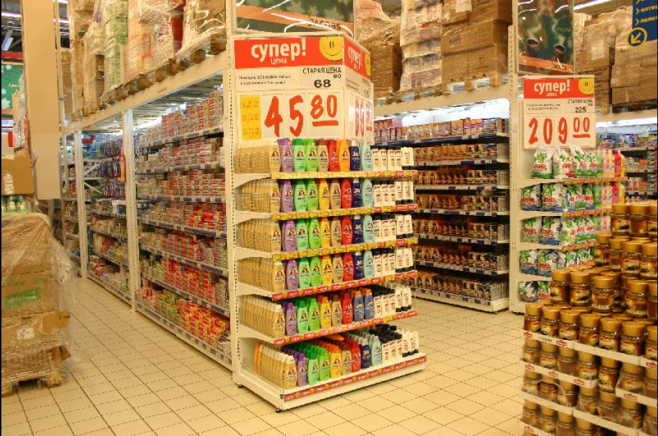 Стеллажи для магазинов формата Cash&Carry и DIY